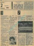 1968-01-01 10 Marti Radio