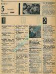 1968-01-01 16 Vineri Radio