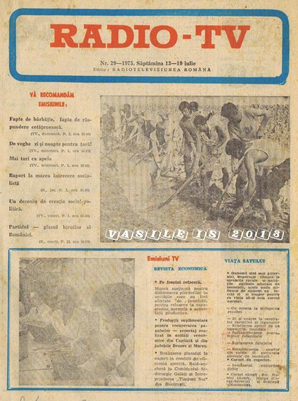 1975-07-13 Coperta 1
