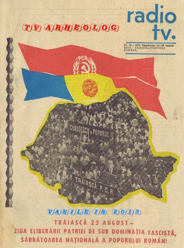 1975-08-17 Coperta 1