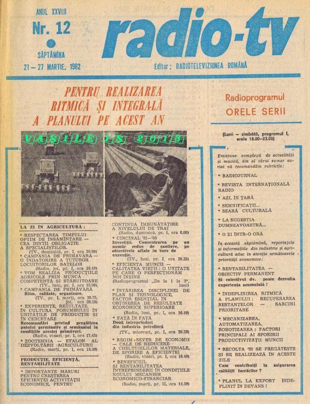 1982-03-21 Coperta 1