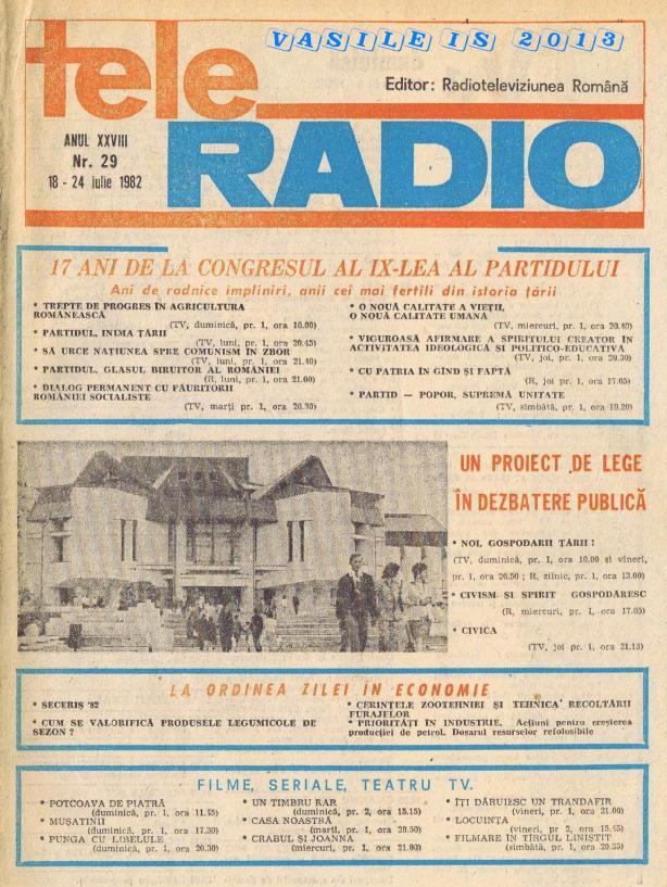 1982-07-18 Coperta 1