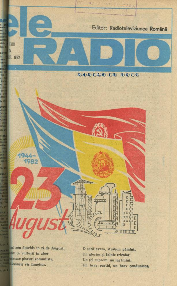 1982-08-22 Coperta 1