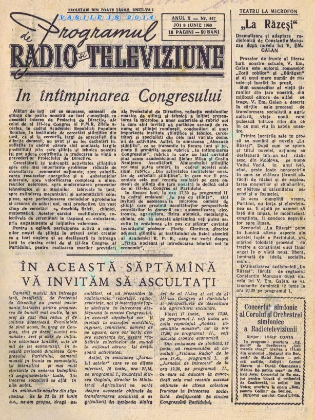 1960-06-12 Coperta 1