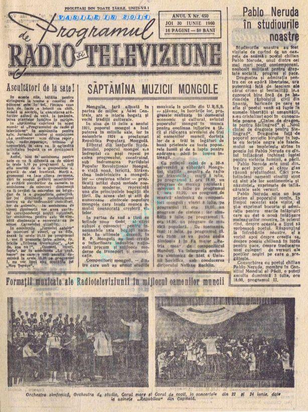 1960-07-03 Coperta 1
