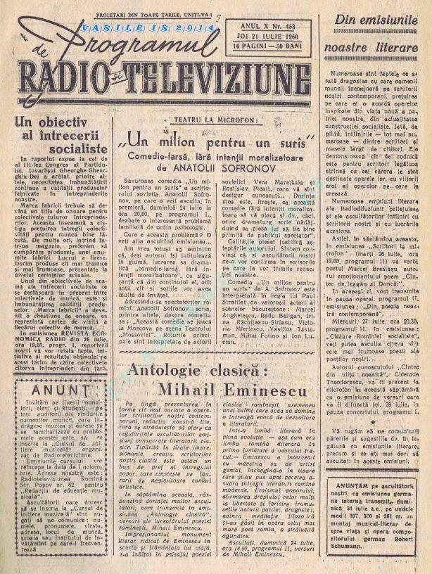1960-07-24 Coperta 1