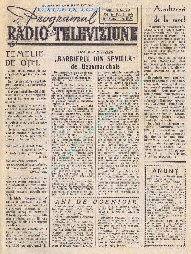 1960-07-31 Coperta 1