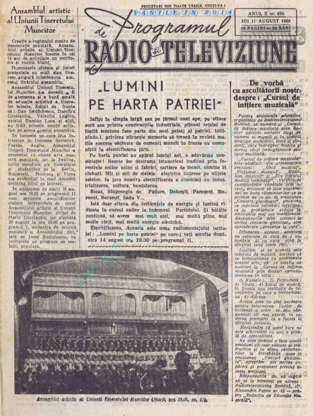 1960-08-14 Coperta 1