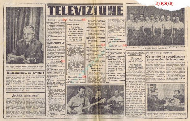 1960-08-23 Tv