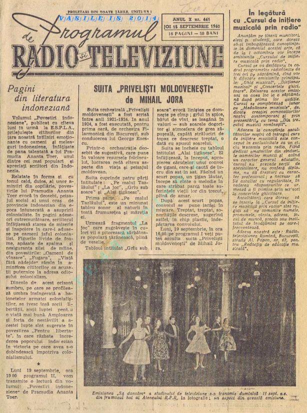 1960-09-18 Coperta 1