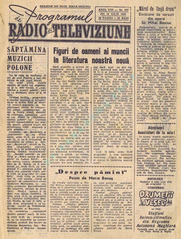 1958-07-13 Coperta 1