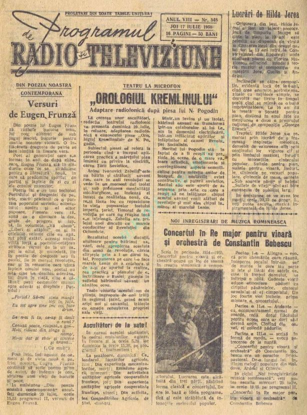 1958-07-20 Coperta 1