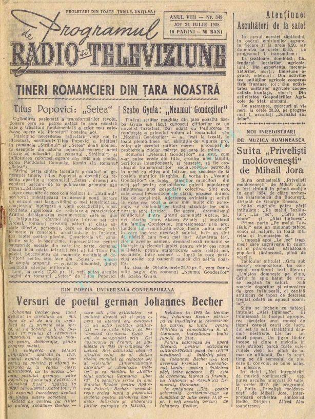1958-07-27 Coperta 1