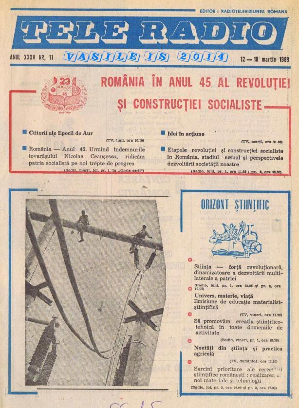 1989-03-12 Coperta 1