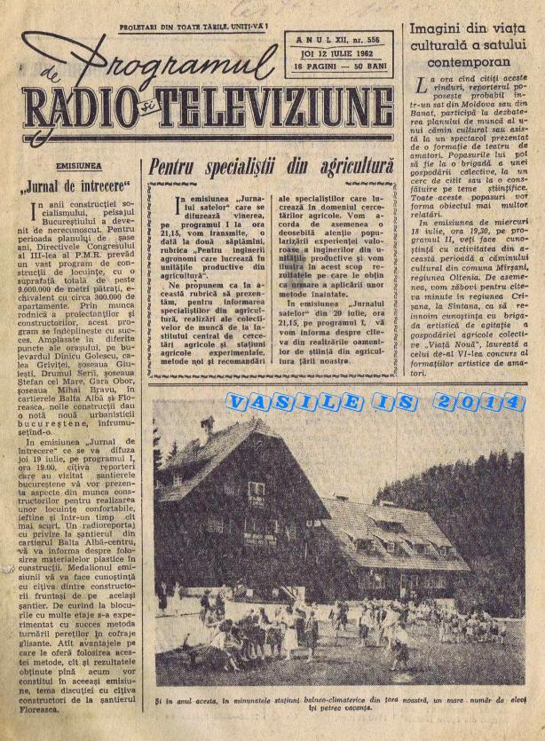 1962-07-15 Coperta 1