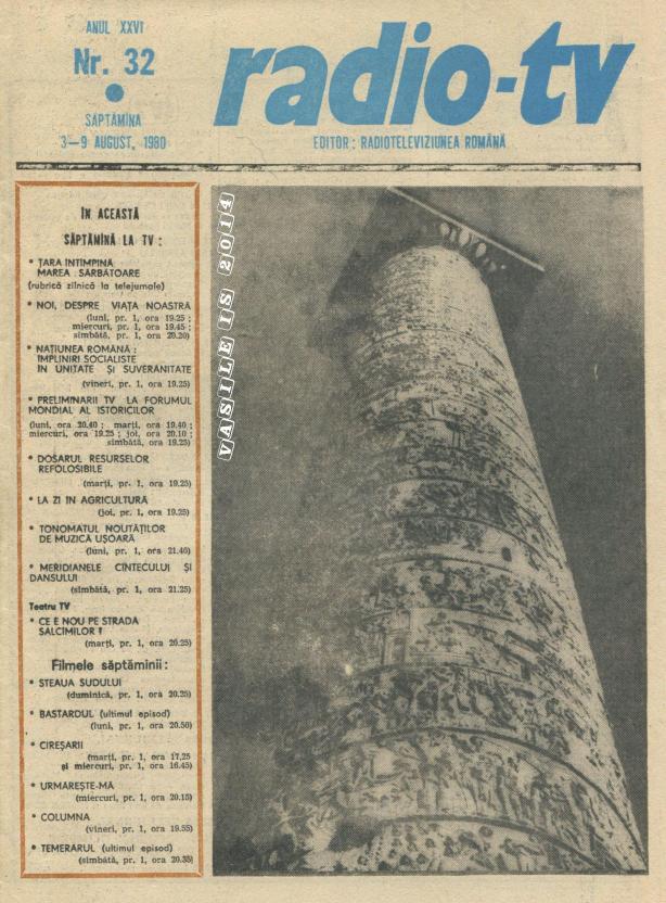 1980-08-03 Coperta 1