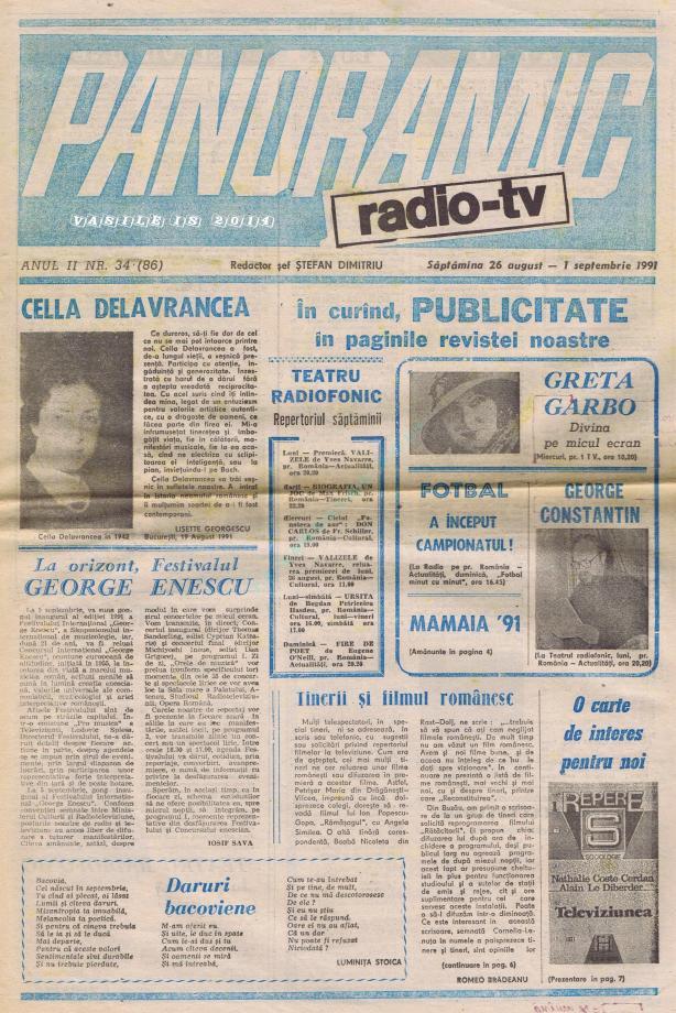 1991-08-26 Coperta 1