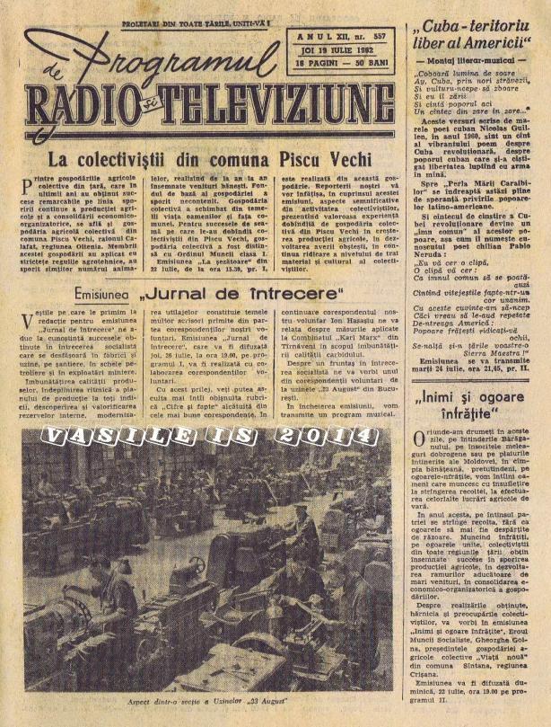 1962-07-22 Coperta 1