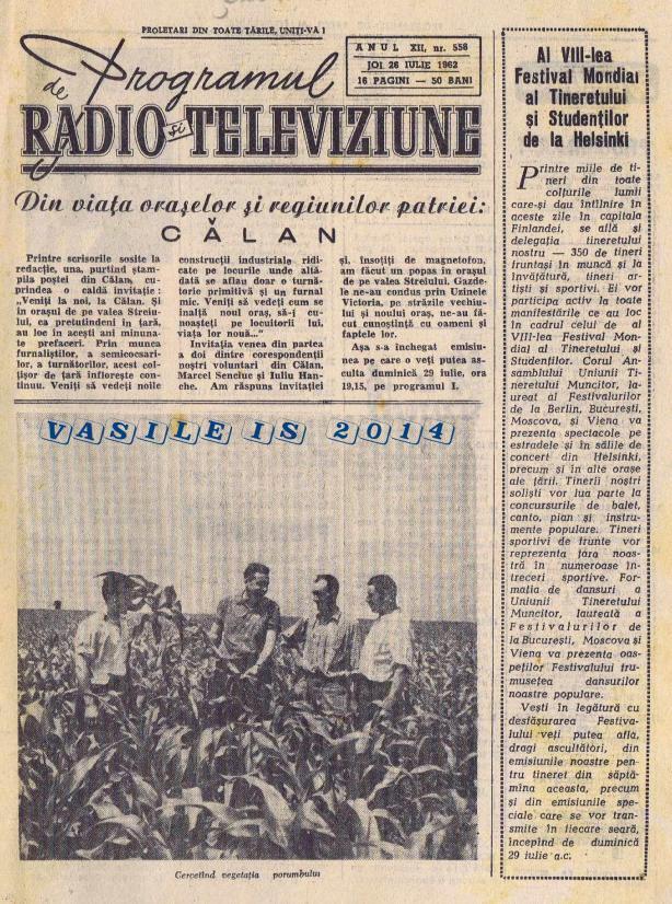 1962-07-29 Coperta 1