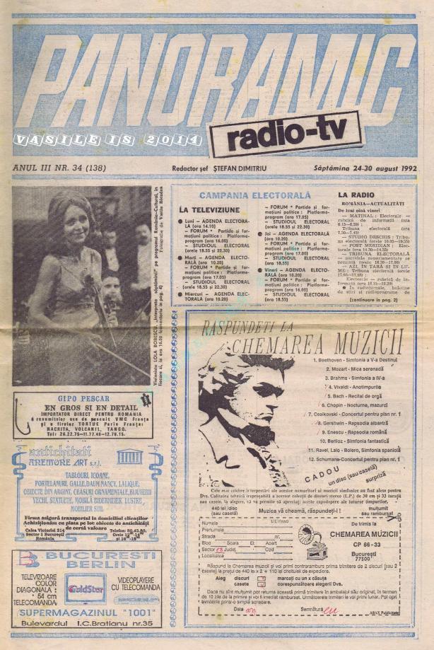 1992-08-24 Coperta 1