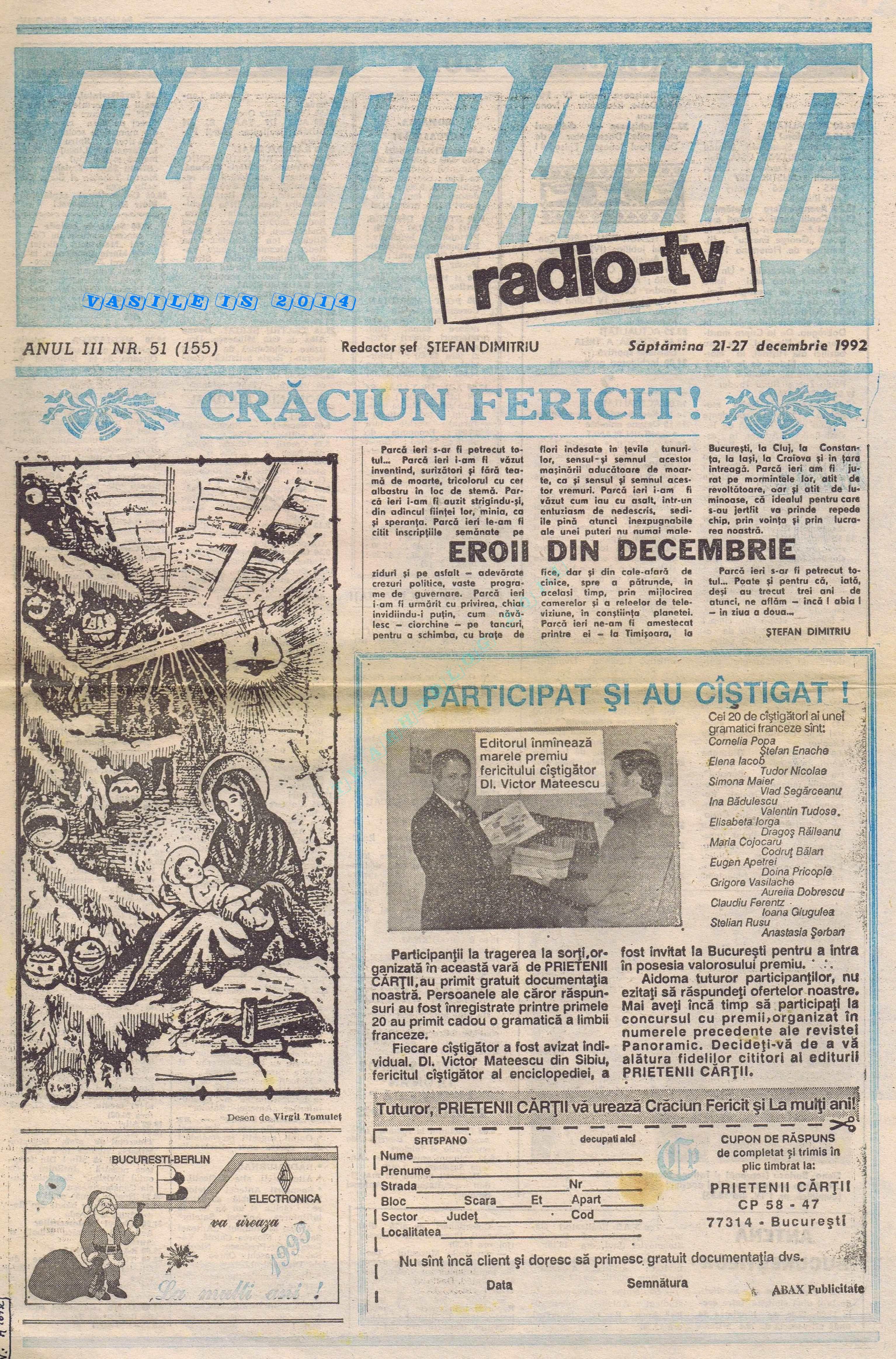 1992-12-21 Coperta 1